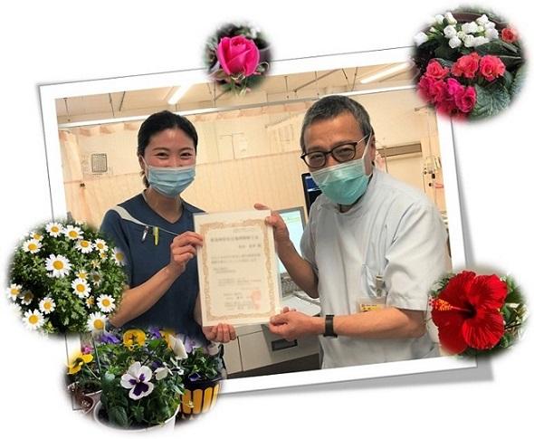 20210426看護師ブログ.jpg
